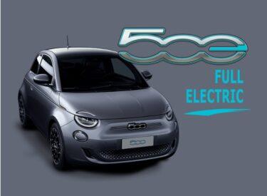 500 full electric